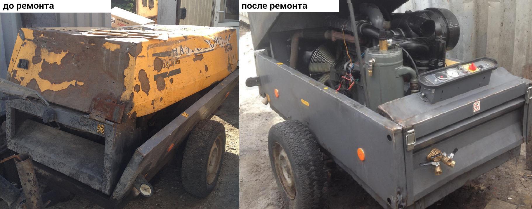 капитальный ремонт передвижного компрессора фото 1