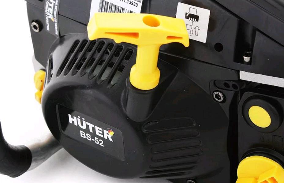 Ремонт бензиновых пил Хунтер