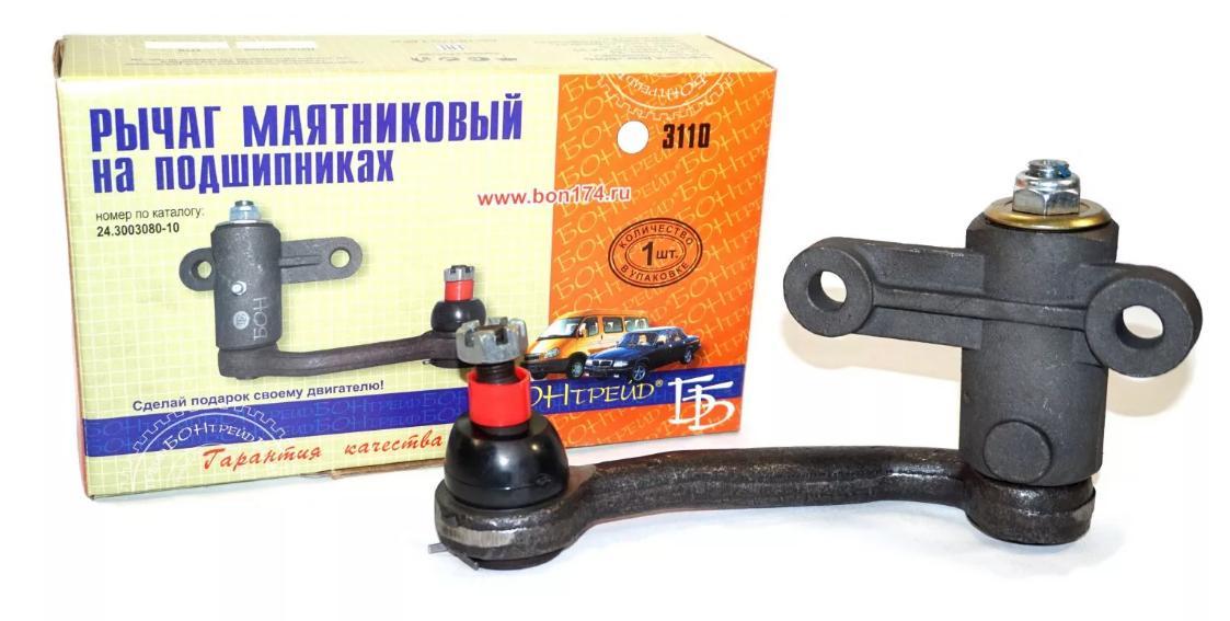 Замена маятника в Ростове