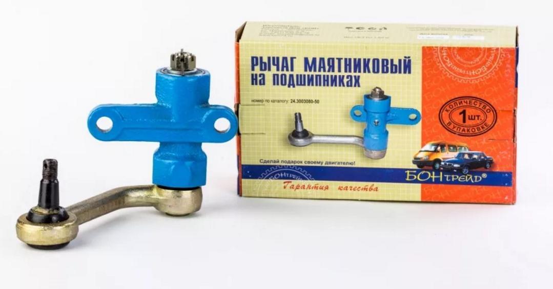 Замена маятникового рычага грузовых машин в Ростове